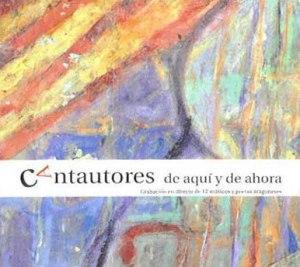 CdCantautoresDeAquiYDeAhora2000G